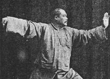 Yang Cheng Po Tai Chi
