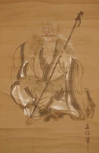 Shen Nong Divine Farmer